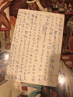 17歳の手紙8